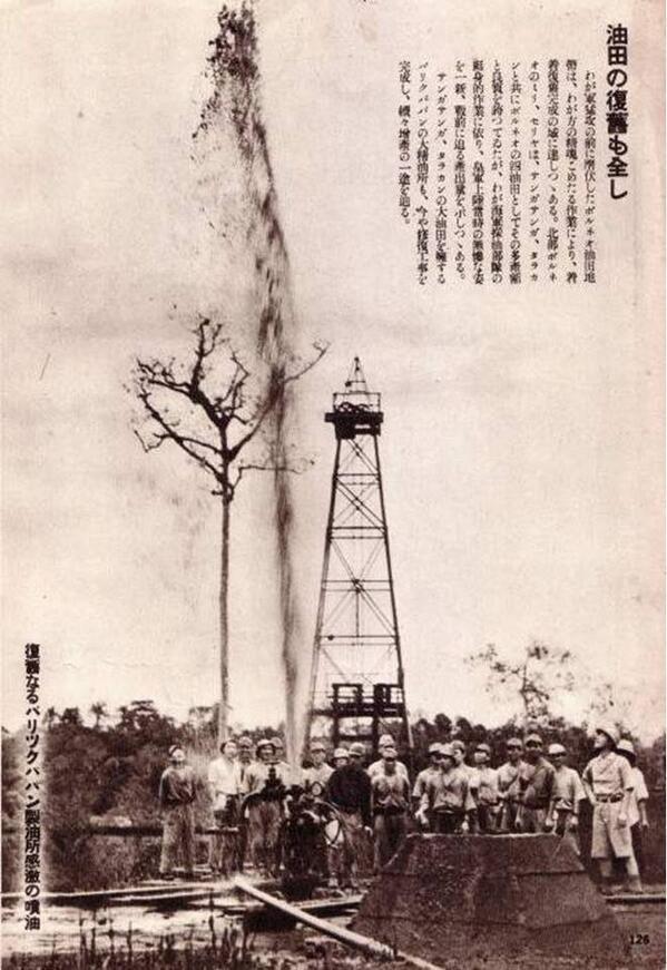 Sumur minyak peninggalan Belanda yangdikelola Jepang 1942